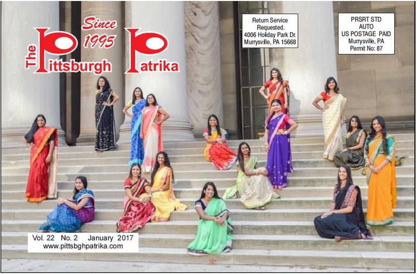 nrthyamala-students-in-saris-mellon-institure